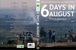 6 Days in August DVD Cover